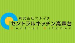 logo takamoridai.jpg